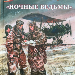 О книгах серии «Военное детство». Фото 6