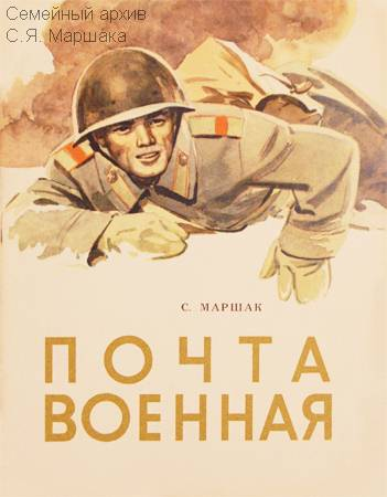 Военная книга рисунок