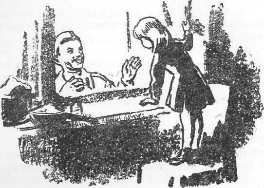 Тайц приказ рисунок