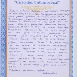 Л. Овчинникова
