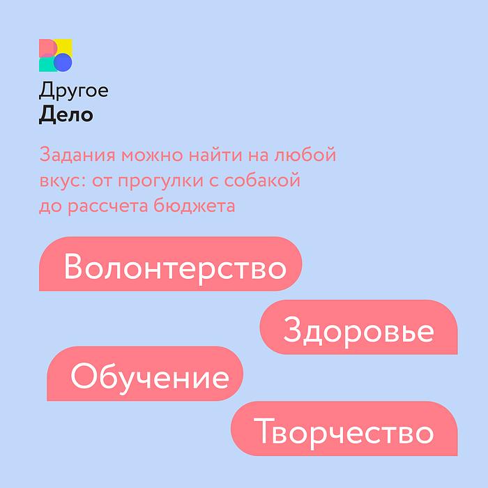 Slide item 5